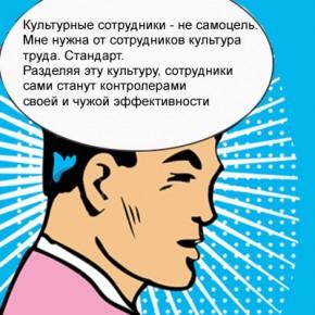 Корпоративная культура Минск Управление персоналом HR аутсорсинг Юрий Сорокин 290x290 Аутсорсинг