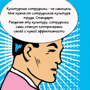 Тренинги Корпоративная культура Студия HR проектов Юрия Сорокина1 290x290 Авторские программы по формированию корпоративной культуры.