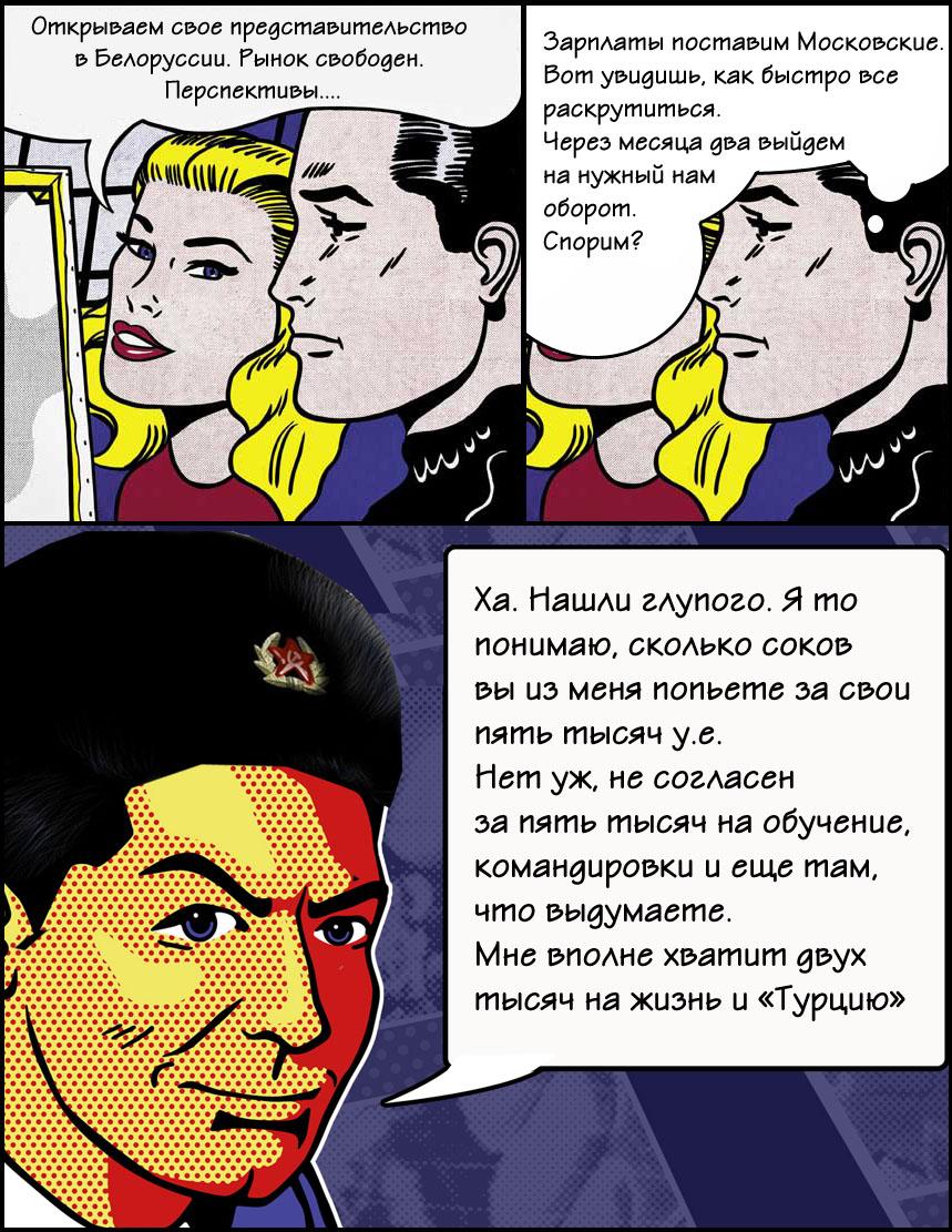 Представительство полный1 HR Аутсорсинг для резидентов России, Украины и Казахстана