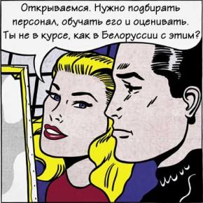 HR-Аутсорсинг для резидентов России, Украины и Казахстана