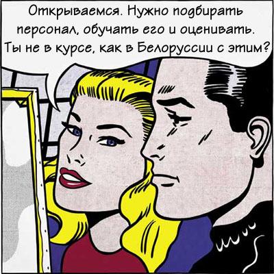 HR Аутсорсинг Студия Сорокина1 HR Аутсорсинг для резидентов России, Украины и Казахстана