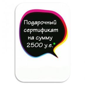 Сертификаты Студии HR-Проектов