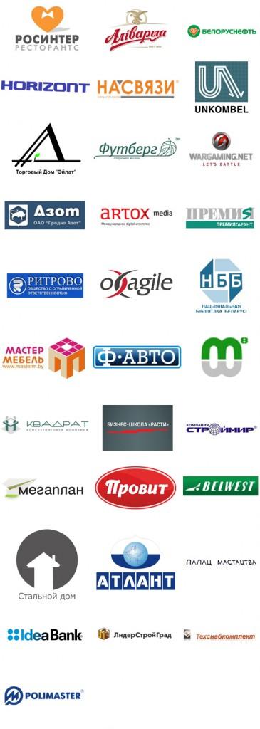Клиенты Студии HR Проектов Сорокина3 365x1024 Наши клиентыСтудия HRM Проектов Юрия Сорокина Аутсорсинг услуг по управлению персоналом
