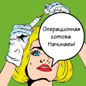 Студия HR Поектов Сорокина приглашает на практику 290x290 Осенний набор стажеров. Операционная открыта!