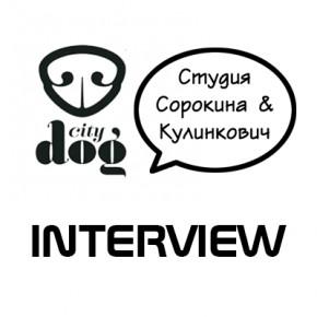 Самое нескучное интервью об HRM