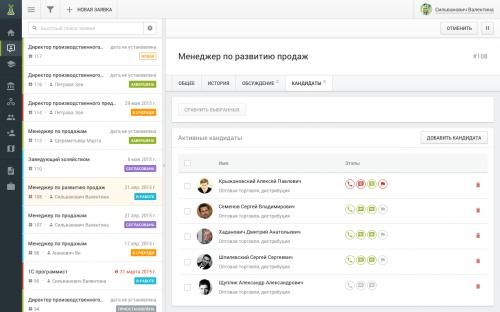 order candidates 500x312 Студия вместе с Корпорацией М8 запустила первый белорусский ATS