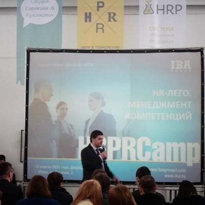 HRPRCamp 2015 конференция от Студия  Сорокина и Кулинкович Андрей Лепеев 400x400 Отчет о международной конференции выставке «HRPR Camp»: управление персоналом, PR и автоматизация