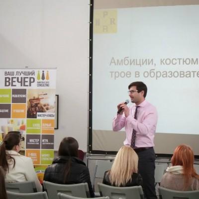 HRPRCamp 2015 конференция от Студия  Сорокина и Кулинкович Григорий  Плющев 400x400 Отчет о международной конференции выставке «HRPR Camp»: управление персоналом, PR и автоматизация