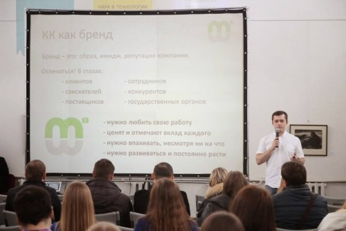 HRPRCamp 2015 конференция от Студия  Сорокина и Кулинкович Дмитрий Лейчик 500x333 Отчет о международной конференции выставке «HRPR Camp»: управление персоналом, PR и автоматизация