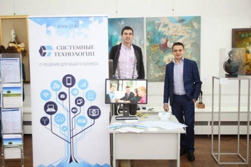 HRPRCamp 2015 конференция от Студия  Сорокина и Кулинкович системные технологии 500x333 Отчет о международной конференции выставке «HRPR Camp»: управление персоналом, PR и автоматизация