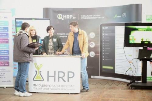 HRPRCamp 2015 конференция от Студия  Сорокина и Кулинкович HRP 500x333 Отчет о международной конференции выставке «HRPR Camp»: управление персоналом, PR и автоматизация