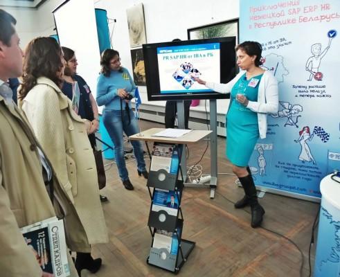 HRPRCamp 2015 конференция от Студия  Сорокина и Кулинкович IBA Group 491x400 Отчет о международной конференции выставке «HRPR Camp»: управление персоналом, PR и автоматизация