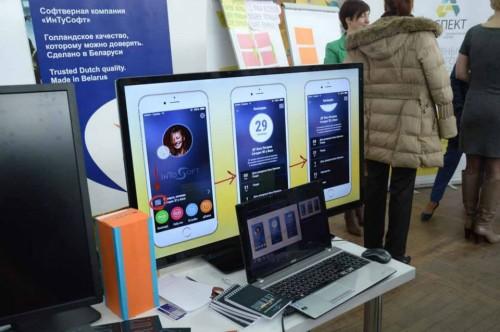 HRPRCamp 2015 конференция от Студия  Сорокина и Кулинкович intosoft 500x332 Отчет о международной конференции выставке «HRPR Camp»: управление персоналом, PR и автоматизация