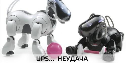 UPS 500x250 Возврат на инновации / Джеймс П. Эндрю, Гарольд Л. Сиркин